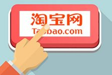 Hướng dẫn đăng ký, tạo tài khoản Taobao trên máy tính